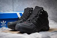 Зимние мужские ботинки  на меху Adidas Terrex Gore Tex, черные  (реплика)