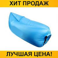 Надувной матрас Ламзак