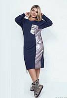 Теплое офисное платье 40043 (48–58) в расцветках , фото 1