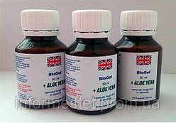 Біогель для педикюру на фруктових кислотах з aloe vera, 60мл