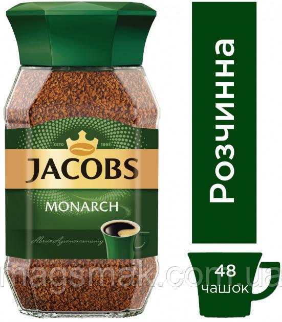 Кофе Jacobs Monarch с/б 95 г