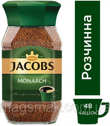 Кофе Jacobs Monarch с/б 95 г, фото 2