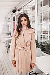 Женское кашемировое пальто на подкладке, фото 10