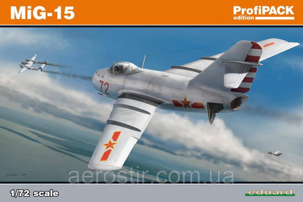 MiG-15 Profipack 1/72 Eduard 7057