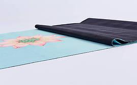 Коврик для йоги Замшевый каучуковый двухслойный 1мм Record FI-5663-2, фото 3