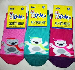 Житомирские махровые носки Детские