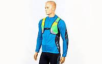Жилет светоотражающий с карманом RST-14: для прогулок и тренировок в темное время суток