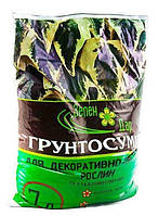 Субстрат Зеленый дар для декоративно-лиственных растений 7 л, Киссон, Украина