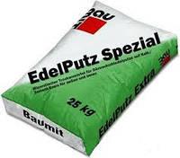 """Baumit Edelputs Spezial минеральная штукатурка 2К """"барашек""""(зерно 2,0 мм)"""
