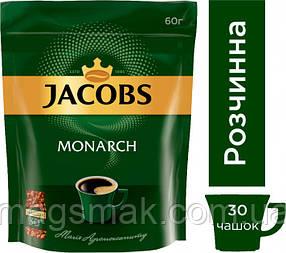 Кофе растворимый Jacobs Monarch 60 г