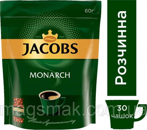 Кофе растворимый Jacobs Monarch 60 г , фото 2