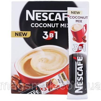 Кофе Нескафе 3в1 Кокос 13гр. х 52шт, фото 2