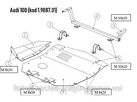 Захист картера Audi 100 C4 (V-2,0;2,5 TD) з 1990-1994 р.
