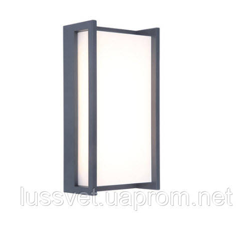 Світильник настінний зовнішній LUTEC Qubo 5193001118