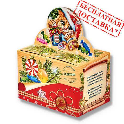 """Сладкий новогодний подарок """"Зимняя посылка"""" 930 гр., фото 2"""