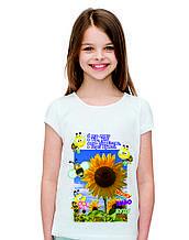 """Дитяча футболка """"Я все можу в Тім, Хто мене підкріпляє"""""""