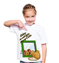 "Дитяча футболка ""Дивись на себе крізь призму Слова"""