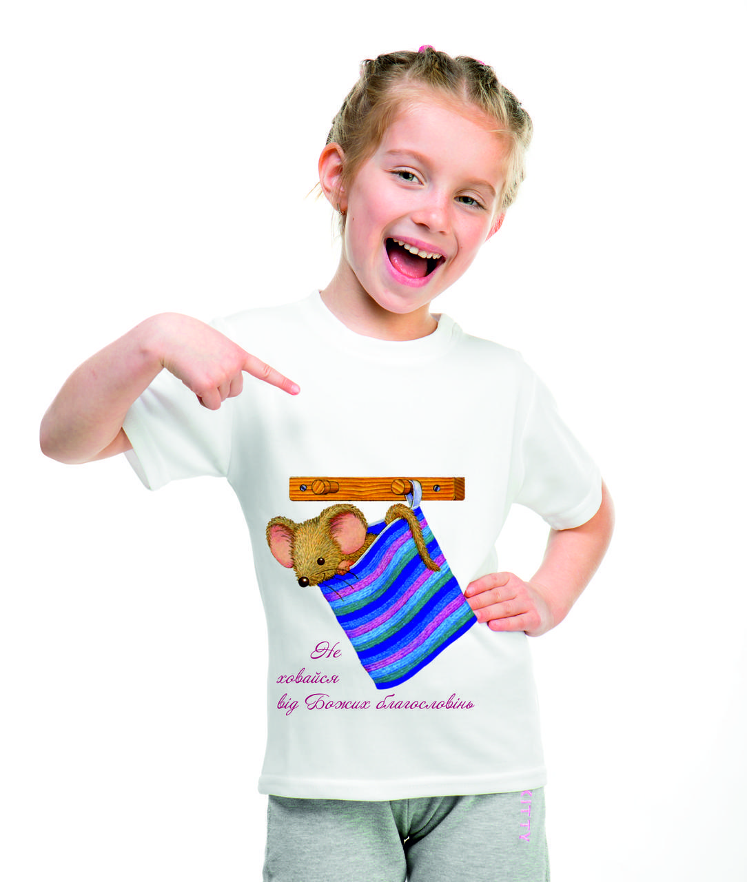 """Дитяча футболка """"Не ховайся від Божих благословінь"""""""