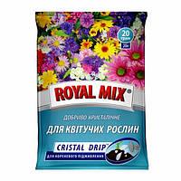 Комплексное минеральное удобрение для цветущих растений Royal Mix
