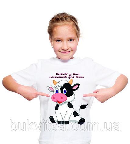 """Дитяча футболка """"Кожен з нас особливий для Бога"""", фото 2"""