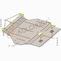 Kolchuga Защита двигателя и КПП на Honda Jazz IV '13- (ZiPoFlex)