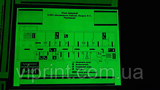 Фотолюминесцентный  план эвакуации 300х400
