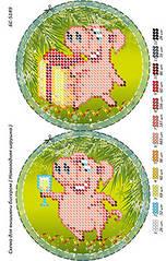 БС 5149.Схема для вишивки бісером Новорічна іграшка