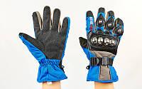 Мотоперчатки теплые текстильные с закрытыми пальцами PRO BIKER (р-р M-L, синий), фото 1