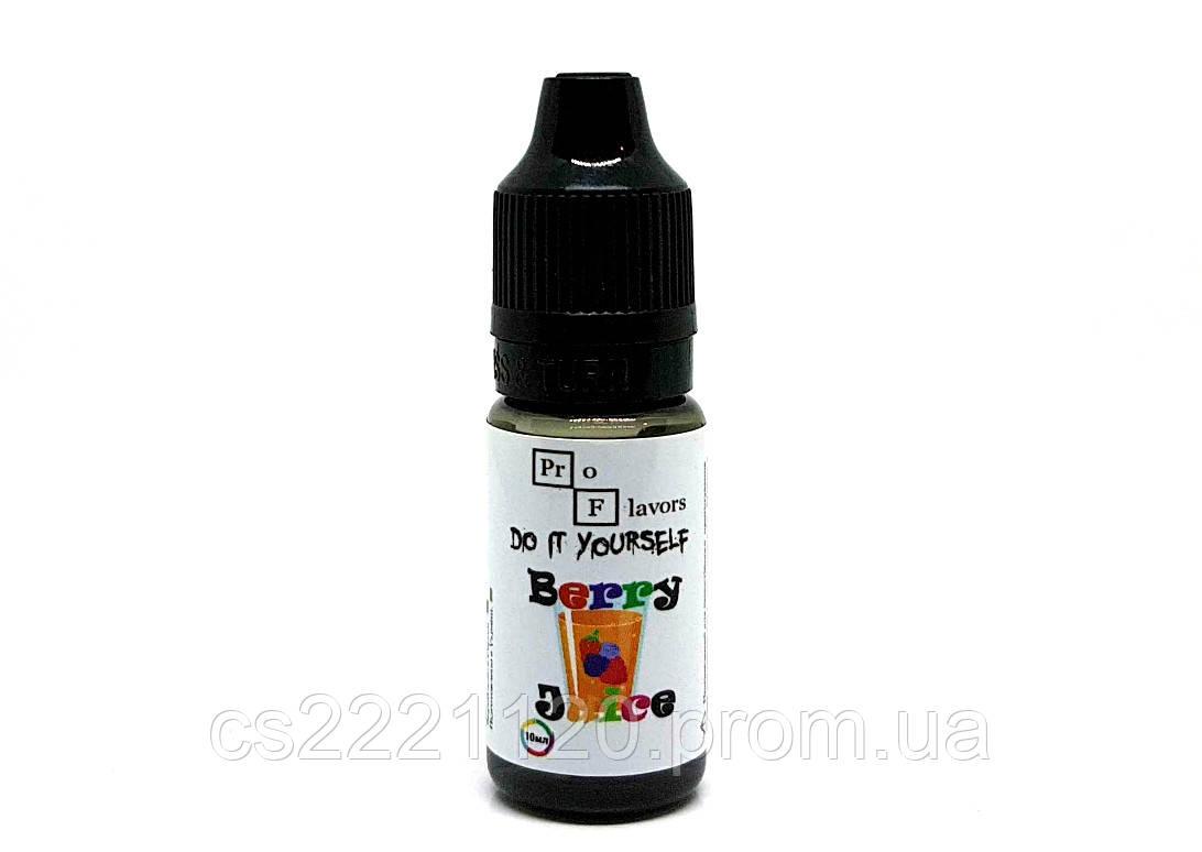 Ароматизатор Pro Flavors Berry Juice 10 мл.