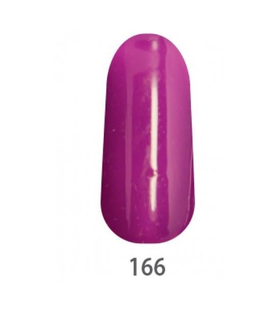 Гель лак My Nail 9 мл №166