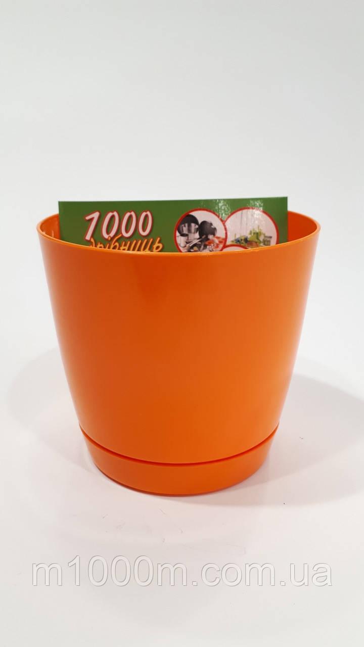 Горшок с подставкой круглый Coubi Оранжевый