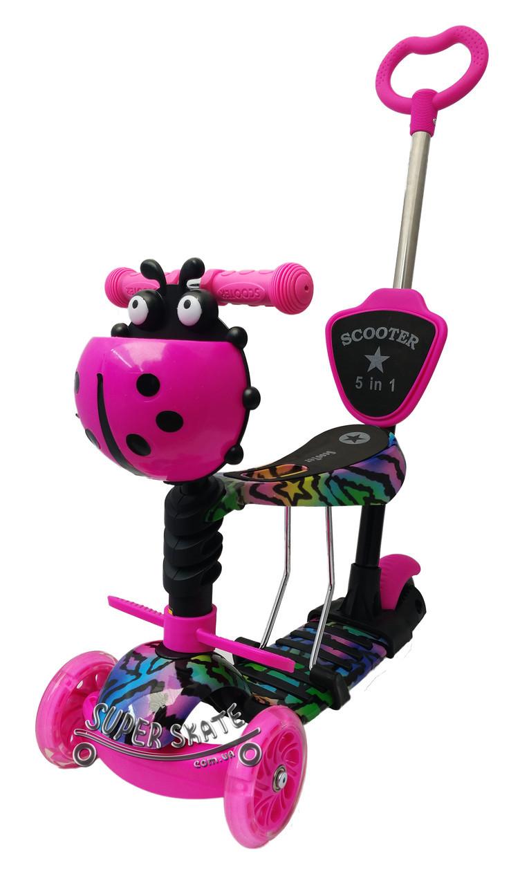 Трехколесный Самокат/Беговел Scooter - С родительской ручкой - Звезда