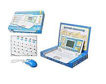 Детский обучающий компьютер Play Smart 7443