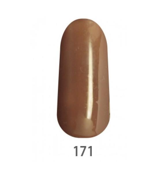 Гель лак My Nail 9 мл №171