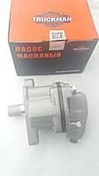 Насос масляный Газ-53 1-секционный Truckman 53-11-1011010-02