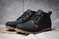 Зимние ботинки на меху Levi's Winter, черные (30601),  [  40 41 42 43 44 45  ]