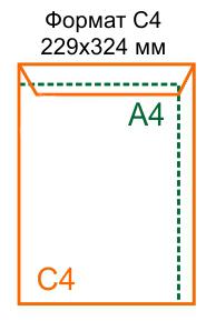 Конверт С4 (229*324) з відривною стрічкою, самоклеючий