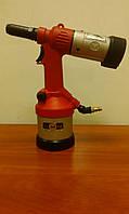 Пневмогидравлический клепальник RIV 912 для клепальных гаек