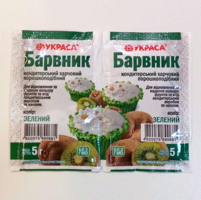 Краситель сухой  синтетический зеленый 5г Украса -01558