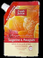 Крем-гель для душа Hawaiian Paradise «Tangerine & Awapuhi» Fresh Juice 200мл