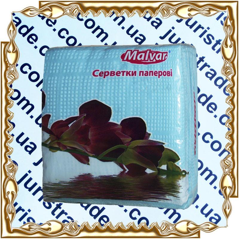 """Салфетка столовая """"Malvar"""" 100 шт. (цветная)"""