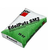 """Baumit Edelputs SM2 минеральная штукатурка """"короед""""(зерно 2,00 мм)"""