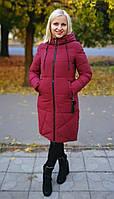 Зимняя женская куртка KSA