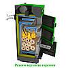 Котел твердотопливный Макситерм ПРОФИ 17 киловатт, фото 5