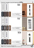 Сендвіч панелі серії Hi-tec моделі 10, 11, 12.