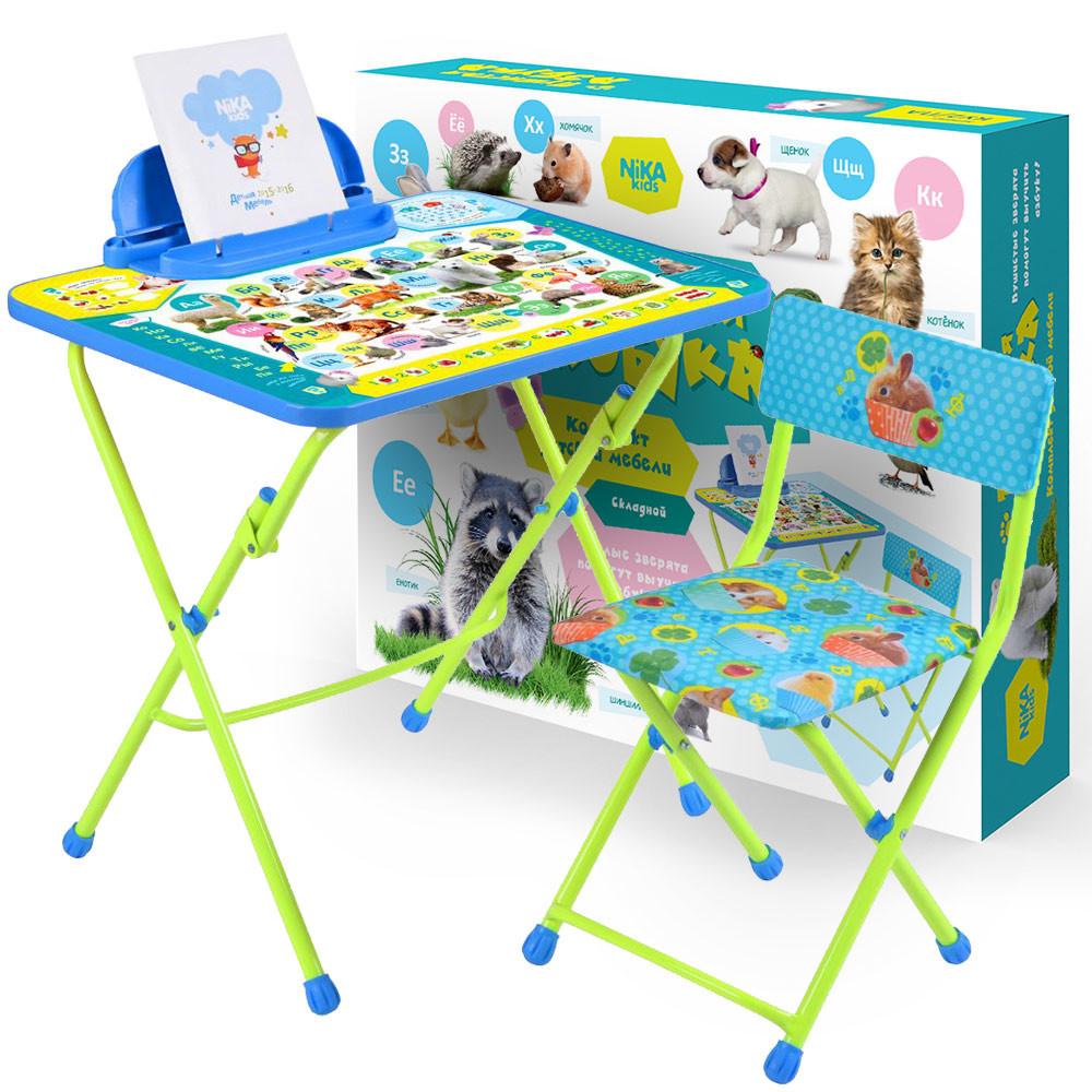 Детский столик со стульчиком Пушистая азбука КУ2/ПА, фото 1