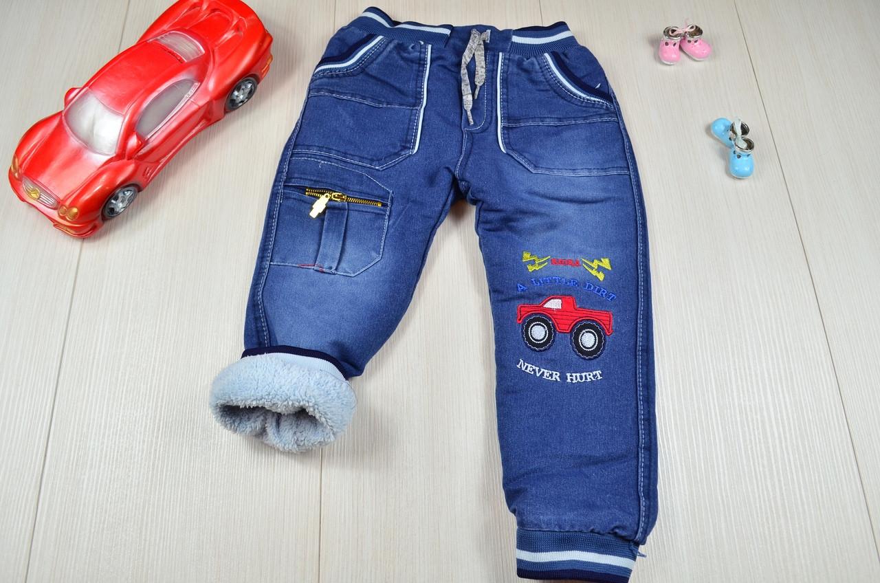 Джинсы детские на  мальчика утепленные синие  осень-зима