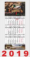 Квартальный календарь, Охота