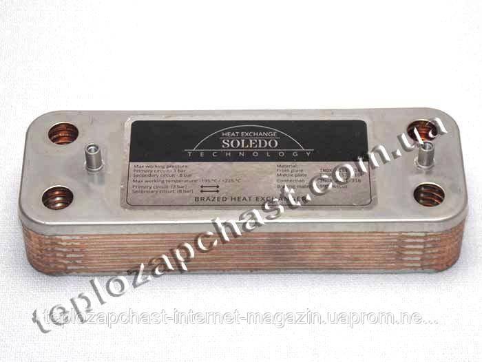 Теплообменник пластинчатый baxi Кожухотрубный испаритель Alfa Laval DXT 660 Орёл