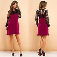 Шикарне жіноче плаття з гіпюром на декольте ра рукавах.Р-ри 42-48 68ac3f2c4d6f9